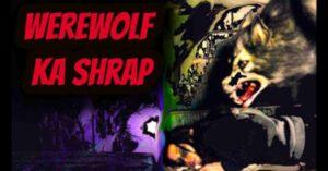 Werewolf Ka Abhishap Horror Story In Hindi