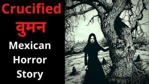 La Bruja Chudail Horror Story In Hindi
