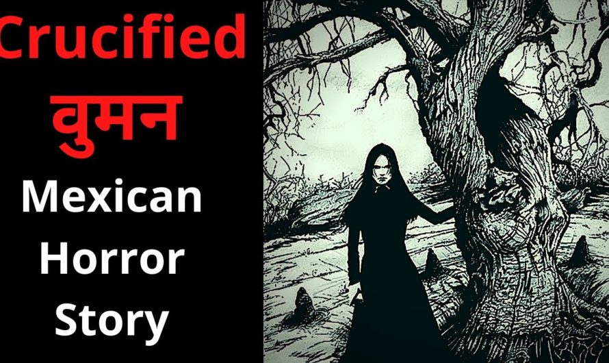 La Bruja witch horror story in hindi- Horror Story Hindi