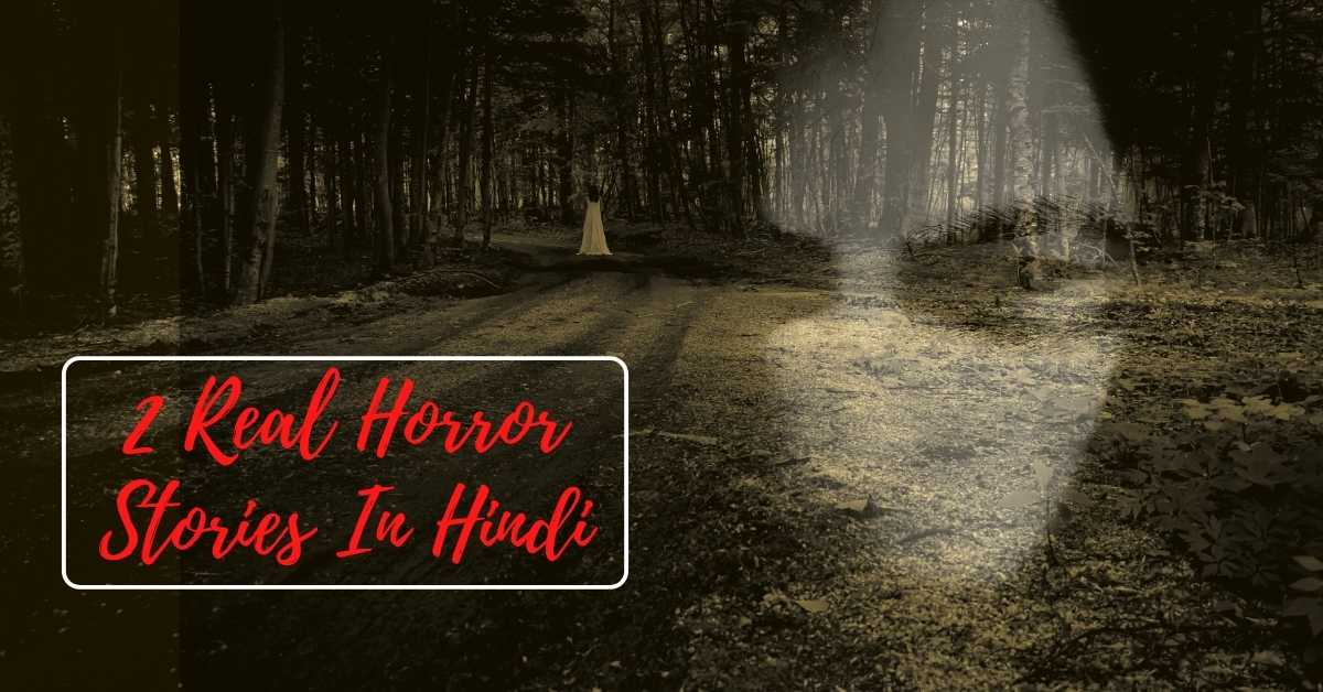 Real Horror Stories In Hindi