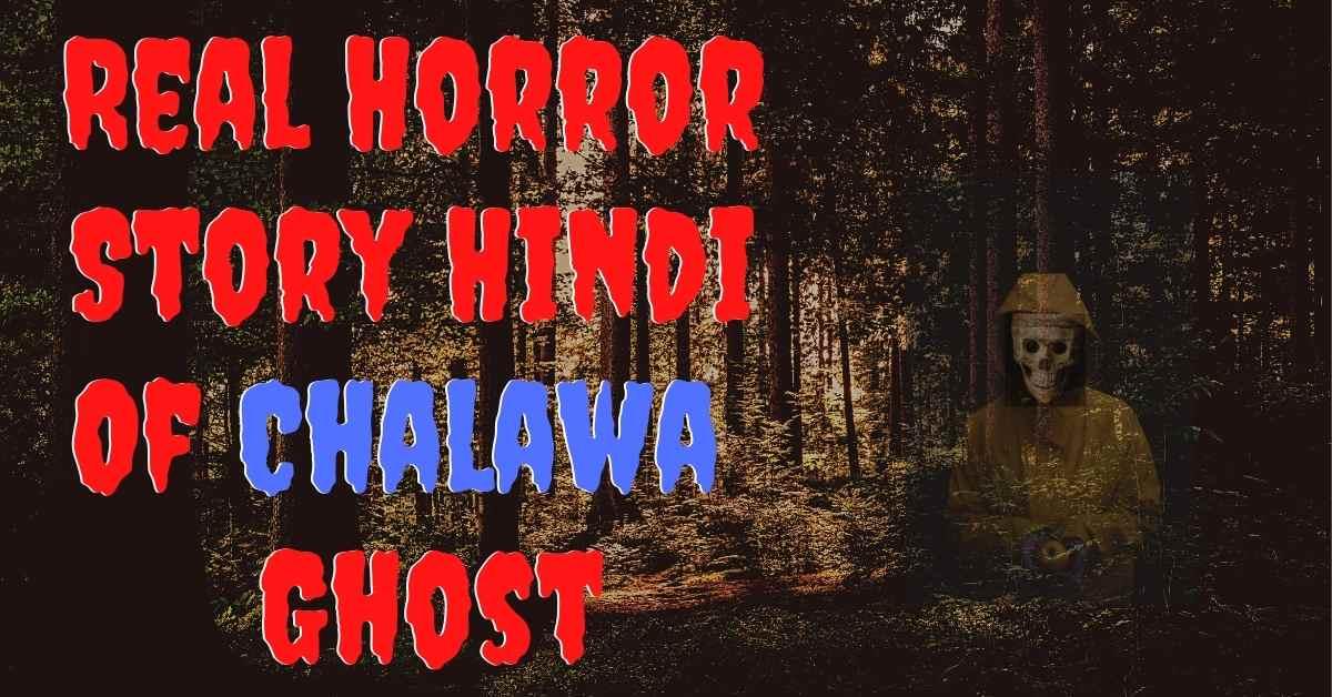 Real Horror Story Hindi