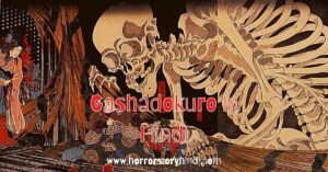 Gashadokuro Japanese Urban Legend In Hindi (1)