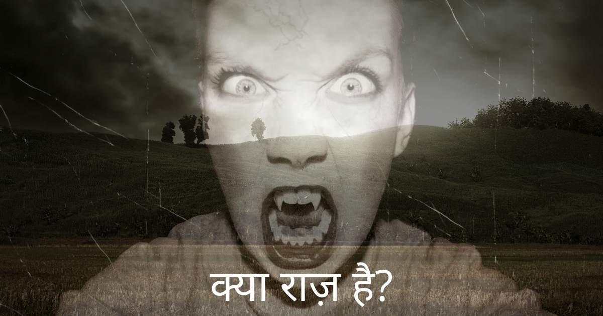 Kya Raaz Hai Horror Story Novel