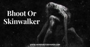 Bhoot Or Skinwalker Horror Stories In Hindi